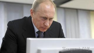 Кириенко подготовит Трамп-эффект