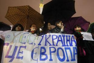 Один из регионов Украины экономически отделился от Киева