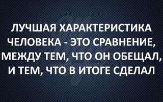 Очень точный и актуальный юмористический сборник;))