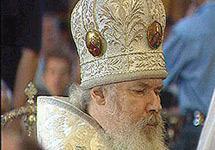 Наследство Алексия II оказалось заморожено на счетах Внешпромбанка
