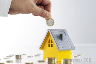 Несколько интересных фактов из истории ипотеки