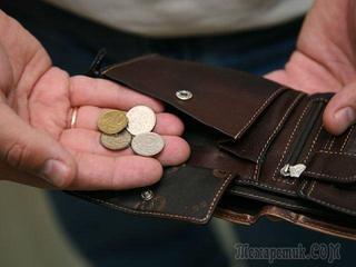 Порча на деньги признаки и как снять финансовое проклятие и вырваться из нищеты