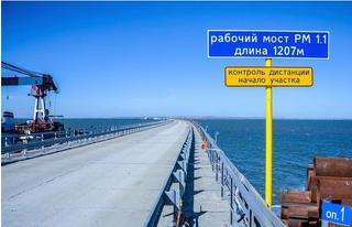 Украина готова признать законность строительства Крымского моста