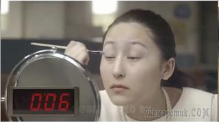 Самый быстрый макияж