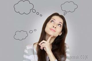 Какие привычки поведения укорачивают жизнь?