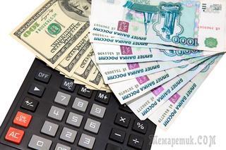 Штампик, или история о клиентозашлакованности банка Уралсиб