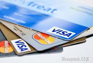 Банковские пластиковые карты хуже наличных денег. Не доверяйте им все свои деньги, ибо можете остаться совсем без денег
