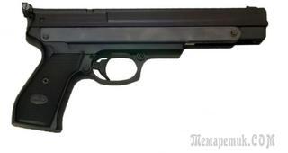 Обзор многофункционального пневматического пистолета Gamo PR-45