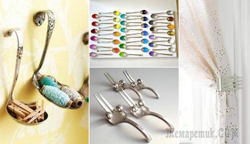 25 вещей, которые можно сделать из старых вилок и ложек
