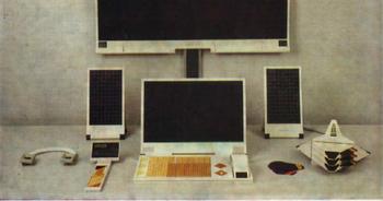 Проект советского умного дома 1980-х