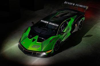 Lamborghini Essenza SCV12: Горячая и слепая новинка из Италии