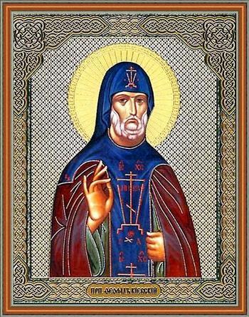 Житие преподобного Феофила Киевского