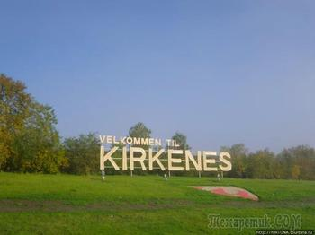 Киркенес - город русских жён. Чем норвежская глушь оказалась привлекательнее российской глубинки