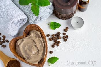 Кофейный уход за кожей: рецепты масок и скрабов