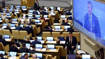 Аппарат Госдумы научат писать по-русски