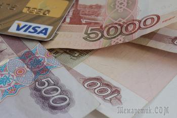 Проблемы и вымогательства от банка