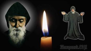 Святой Шарбель - Молитва святому Шарбелю Икона святого Шарбеля