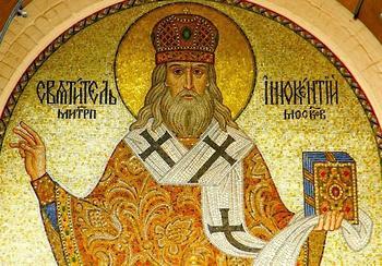 Жизненный подвиг святителя Иннокентия