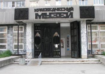 Главные достопримечательности Тольятти — фото с названиями и описанием