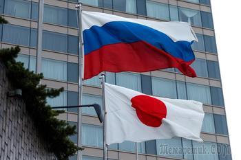 Курилы забесплатно: Япония требует мир без компенсаций