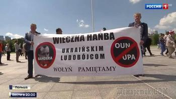 Люди до сих пор плачут: в Польше прошел День памяти жертв Волынской трагедии