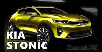Kia Stonic 2017 – компактный SUV от Киа