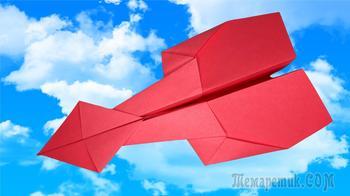 Как сделать бумажный самолетик ✈️ Идеальный полет