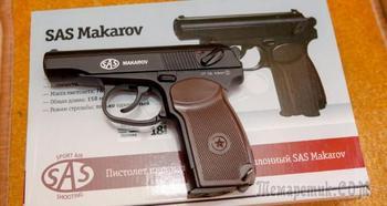 Пневматический пистолет SAS Makarov — одна из неплохих реплик «Макарова»