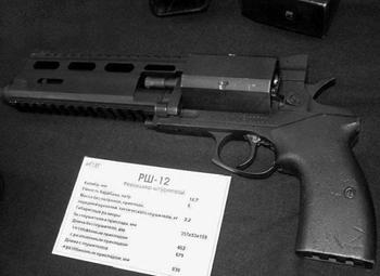 РШ-12 «Слонобой»: почему о самом мощном револьвере на планете известно так мало