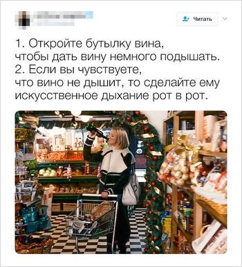 15 твитов о взрослой жизни от тех, кто попробовал ее на вкус