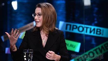 ЦИК назвал жалобу Собчак на регистрацию Путина кандидатом несостоятельной
