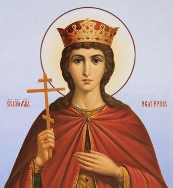 Святая Екатерина Александрийская - христианская великомученица