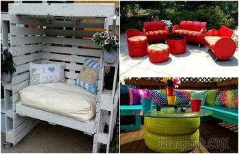 Садовая мебель, которую можно сделать своими руками