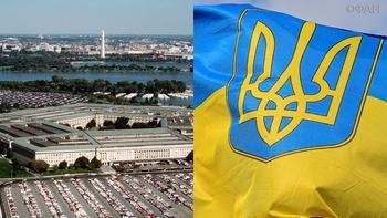 Пентагон отказался комментировать найм на работу украинских переводчиков