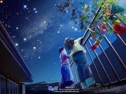 Небо в звёздный горошек (Стих)