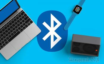 Как включить Блютуз на ноутбуке: инструкция для разных операционных систем
