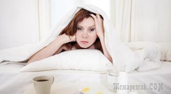 Как провести бессонную ночь бодрячком: 8 действенных способов