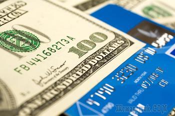 Навязывание страховки и иных платных услуг в специальном предложении