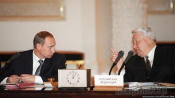 «Берегите Россию»: как Ельцин ушел в отставку