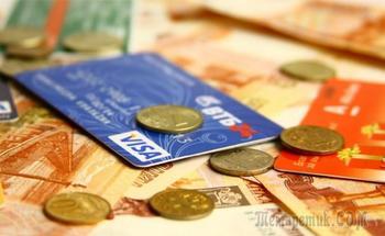 Как правильно себя вести, если банк подал в суд по кредиту?