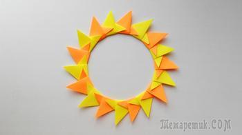 Оригами солнце из бумаги
