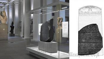Как секрет знаменитого Розеттского камня стал ключом к разгадке всех тайн Древнего Египта