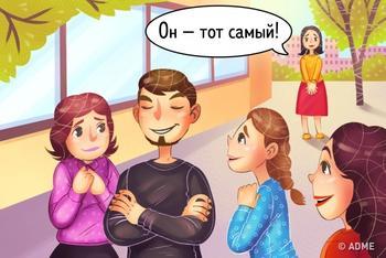 10 признаков, помогающих распознать токсичные отношения в самом начале
