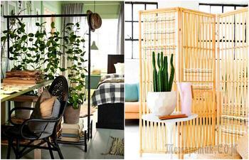 15 стильных идей зонирования квартиры при помощи перегородок