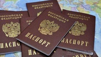 МВД сообщило детали проекта упрощенного получения российского паспорта для граждан Украины