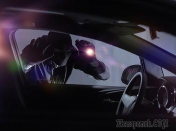 Тайники, маскировка и крепеж: как защитить от кражи ценные вещи в автомобиле