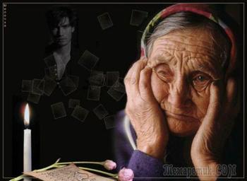 Письмо к матери (Стих)
