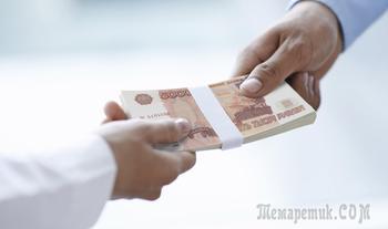Газпромбанк, отказ в доступе к средствам просроченной карты