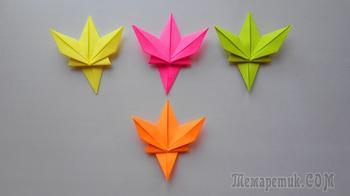 Лист Клена. Оригами кленовый лист. Осенние поделки