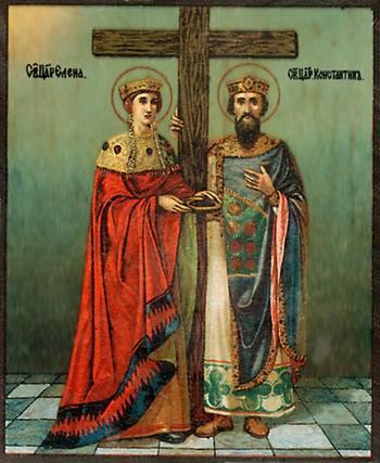 Равноапостольные царь Константин и матерь его царица Елена